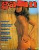 Vintage Magazine vintage magazine